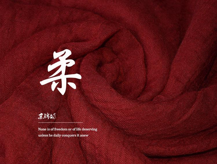 圍巾純色棉麻女春秋冬天冬季學生圍巾披肩兩用超長加大