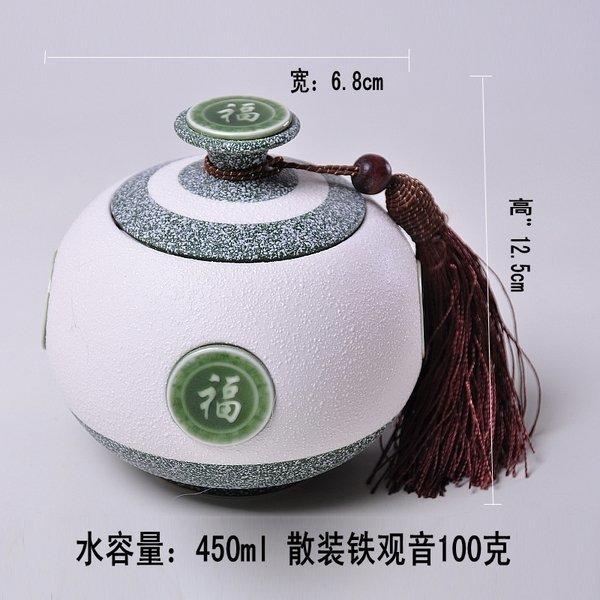 雪花釉茶葉罐新品 特價 存茶 密封罐 陶瓷 醒茶 儲茶罐 送禮佳品