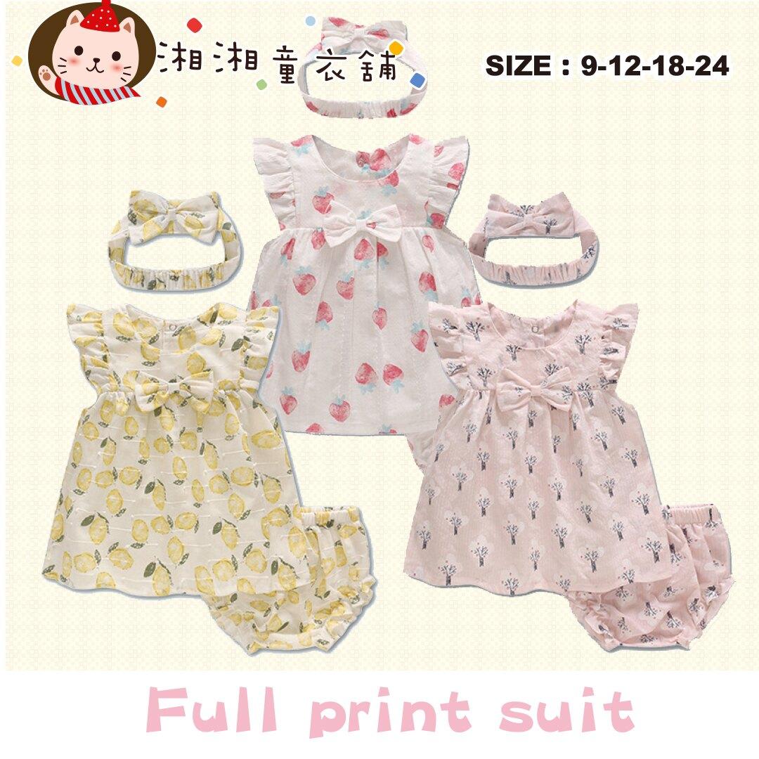 【D0709】 嬰兒連衣裙套裝 小樹 檸檬女童連衣裙 兒童公主裙 連衣裙+褲子+髮帶 3件套