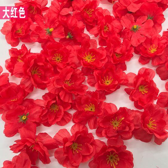 仿真桃花朵桃花瓣玫瑰花絹花梅花櫻花樹婚慶拍攝道具頭飾假花