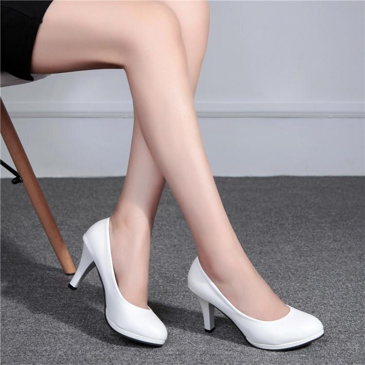 高跟鞋 天天特價工作鞋女職業OL高跟皮鞋黑色正裝禮儀空姐圓頭防滑單鞋  聖誕節禮物