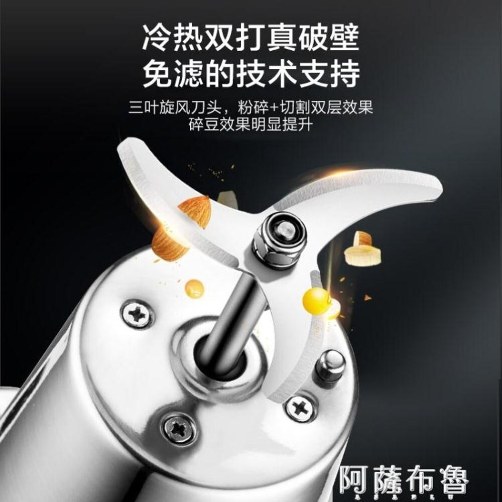 豆漿機 九陽豆漿機家用全自動多功能智慧煮免過濾迷你小型  mks阿薩布魯