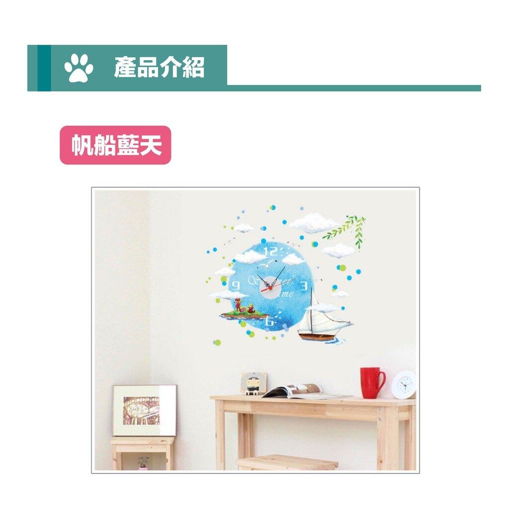 zakka靜音時鐘 貼壁時鐘 創意DIY數字掛鐘