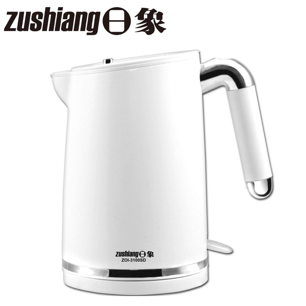 【日象】水漾尊緻快煮壺(1.0L)  ZOI-3100SD