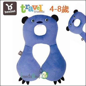 ✿蟲寶寶✿【以色列Benbat 】Travel Friends寶寶旅行枕 頸枕 旅行好朋友 4-8歲 海獺