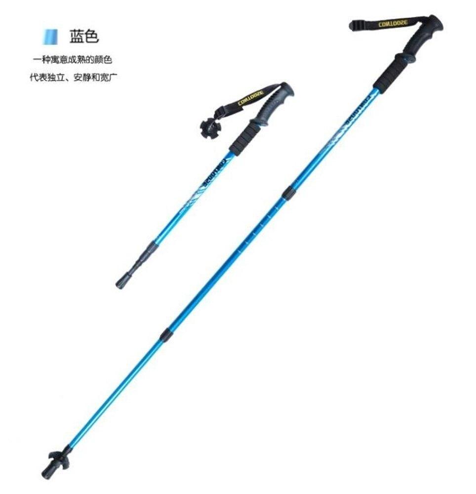 超輕登山杖伸縮折疊手杖徒步爬山戶外裝備