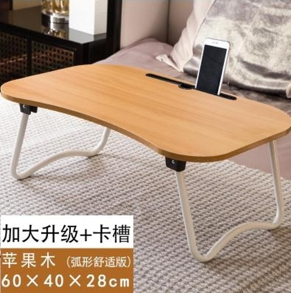 筆電桌小匠材筆電桌床上用可折疊懶人學生宿舍學習書桌小桌子做桌mks阿薩布魯