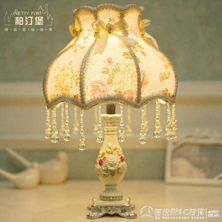 結婚臺燈婚房床頭櫃燈臥室家用溫馨遙控浪漫裝飾歐式復古可調光慶 清涼一夏特價
