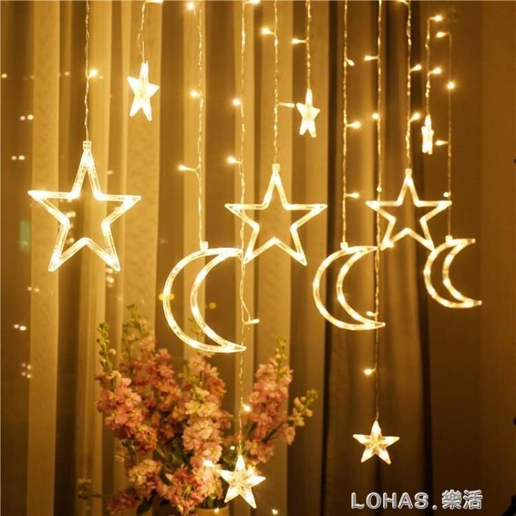 led星星燈小彩燈閃燈串燈滿天星網紅臥室浪漫房間窗簾裝飾品布置   全館八五折