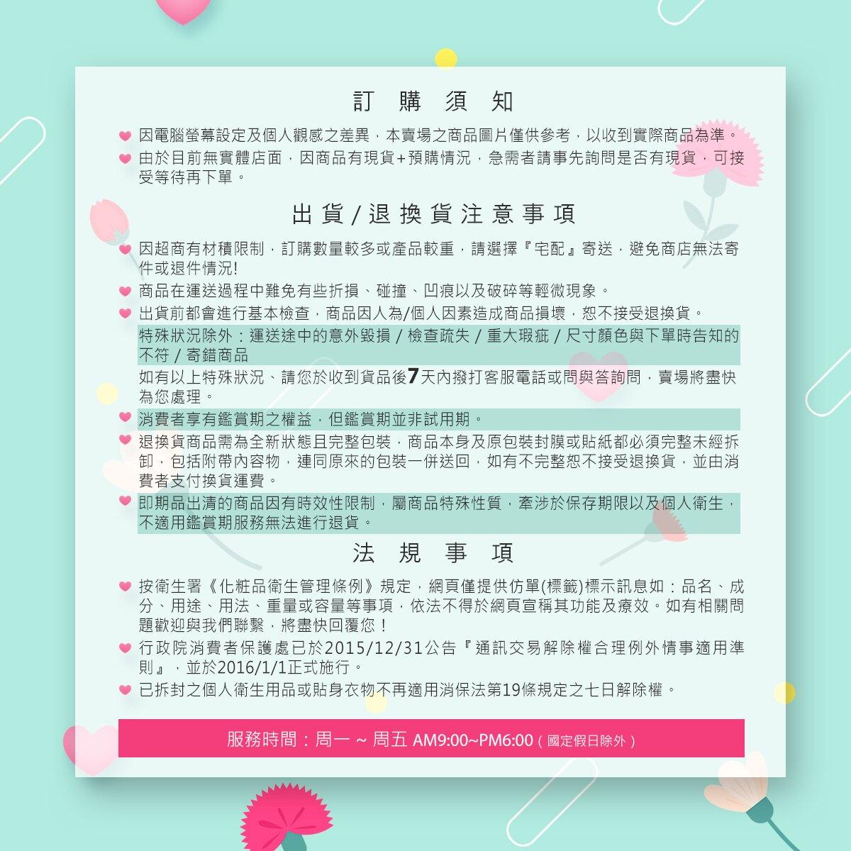 韓國 WellDerma 夢蝸 茶樹茶水分皂 100g【Miss.Sugar】【F190113】