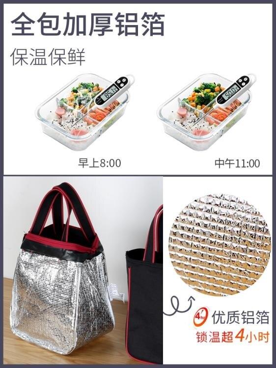 便當袋手提包飯盒袋子裝飯保溫包鋁箔加厚帶飯的包包午餐包飯盒袋