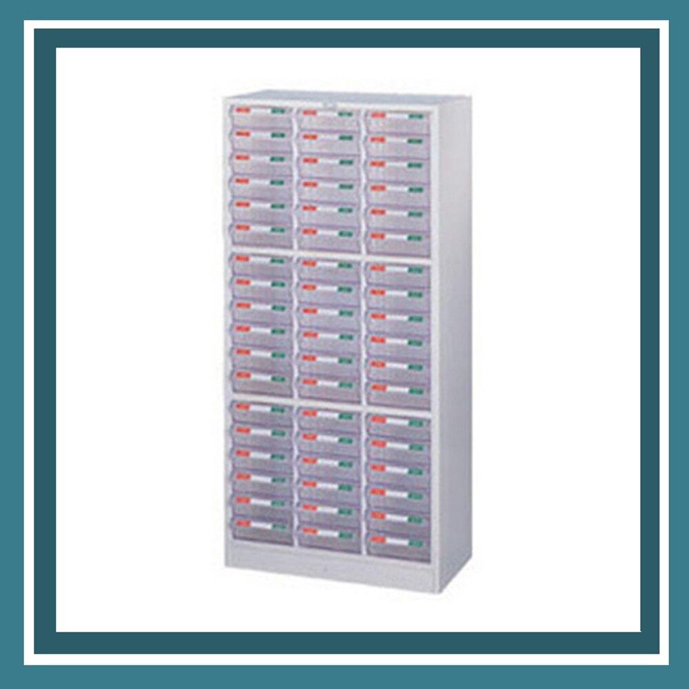 【必購網OA辦公傢俱】CK-1354P (PS) 牙白 表單櫃 零件櫃