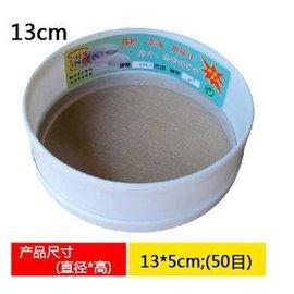 【麵粉篩-塑膠鐵網-50目-13】塑膠麵粉篩 網絲是鐵的 烘焙麵粉篩 烘焙工具 圓形篩粉器(直徑13*高5cm,50目)-8001001