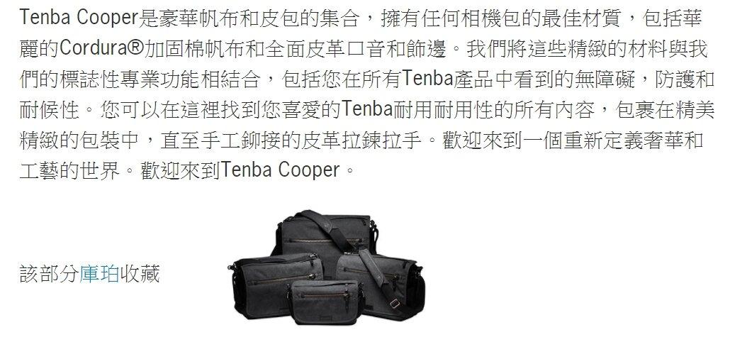 Tenba Cooper slim 酷拍後背帆布包 637-407 灰 公司貨 10吋平板 相機包 後背包