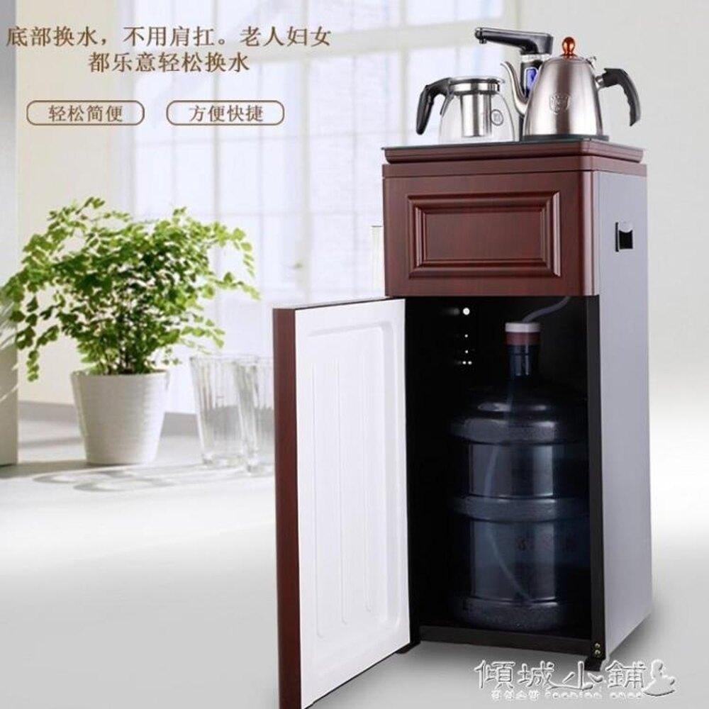 飲水機櫃 歐式紅木紋飲水機櫃制冷熱立式家用立式全自動開水機220vJD 傾城小鋪 聖誕節禮物