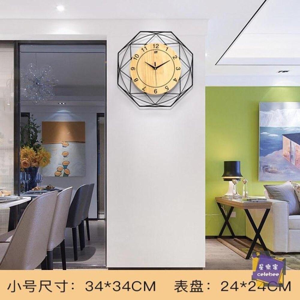 掛鐘 北歐掛鐘客廳家用現代簡約鐘錶創意藝術時鐘時尚個性大氣裝飾鐘錶T