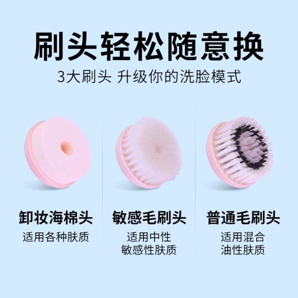美容儀家用洗臉儀面部去黑頭粉刺神器電動潔面儀毛孔清潔器充電式洗臉刷 99免運