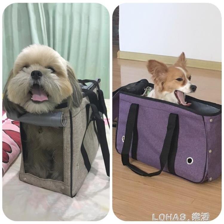 寵物包外出便攜狗背包貓包狗手提包外出貓籠子袋子兔子外帶旅行包 樂活生活館