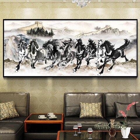 馬到成功字畫八駿圖掛畫中式客廳沙發背景牆辦公室裝飾畫國畫壁畫MBS 清涼一夏特價