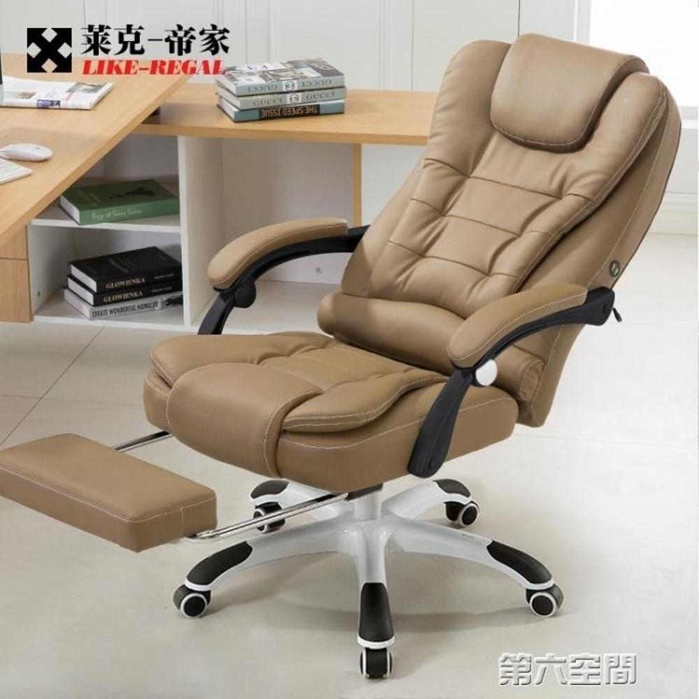 電腦椅 家電腦椅家用辦公椅可躺老板椅升降轉椅按摩擱腳午休座椅子 MKS 第六空間 聖誕節禮物
