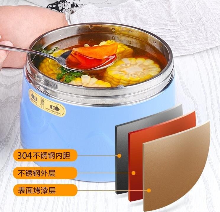 電熱飯盒 多層保溫盒4層分格日式便當盒大容量成人便攜304不銹鋼保溫桶飯盒  聖誕節禮物