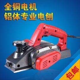 黃色電刨價安捷順電動工具大功率高品質木工電刨手提木工刨送刨刀皮帶