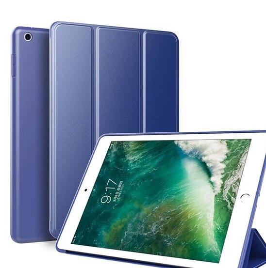 保護套    iPad mini2保護套mini4蘋果7.9英寸平板電腦殼子迷你1/3全包硅膠 英賽爾3C數碼店