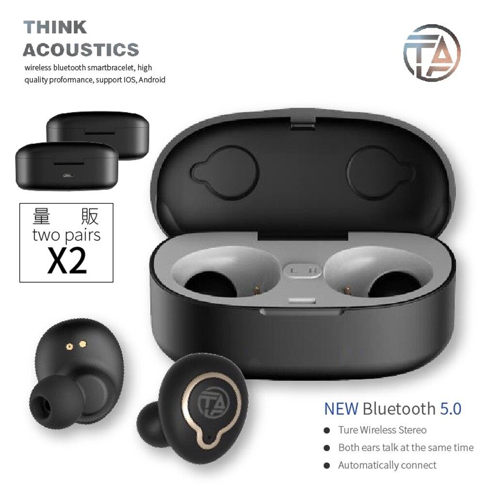 量販2副【T.A-OneS】高級藍芽5.0運動無線耳機 輕量 藍芽耳機 原廠保固 現貨 耳塞式 一鍵式