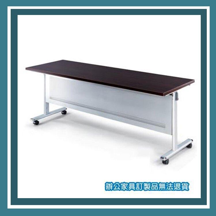 【必購網OA辦公傢俱】 HS-1870E 銀桌架 黑胡桃桌板 會議桌