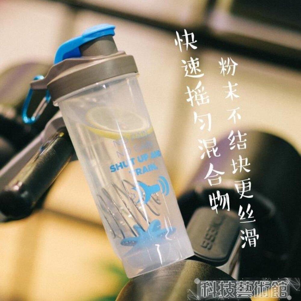 攪拌杯 tanana搖搖杯健身攪拌杯果汁奶昔杯水杯運動便攜式蛋白粉健身杯子  領券下定更優惠