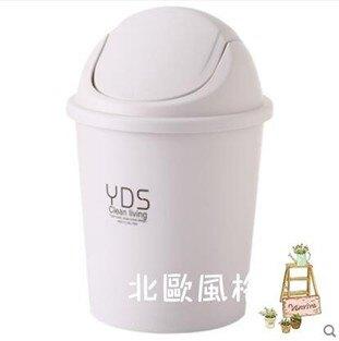 垃圾桶家用客廳臥室衛生間廁所有蓋帶蓋創意搖蓋大小號可愛塑料筒     伊卡萊生活館  聖誕節禮物
