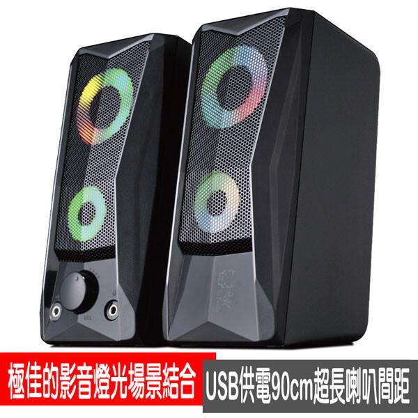 atake桌上型多媒體喇叭 fib-1k-003 (copy)