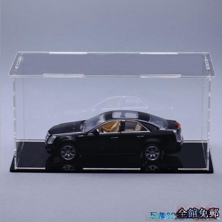 手辦展示盒 展示拼裝式手辦模型卡通樂動漫防塵盒