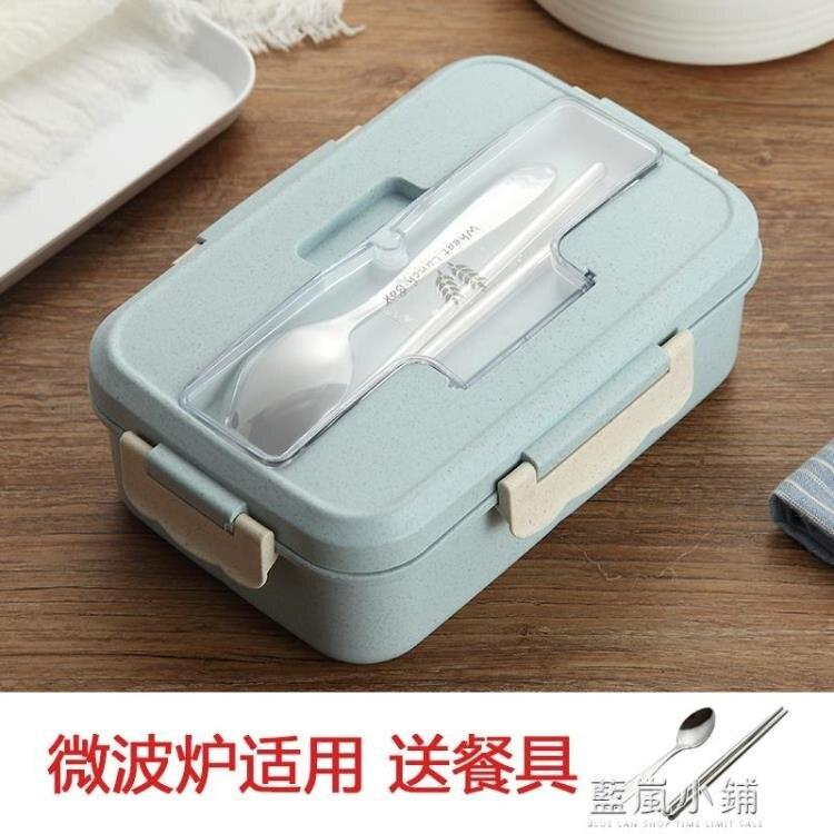 壹麥 小麥秸稈飯盒韓式便當盒可微波爐密封學生帶蓋分格保鮮餐盒