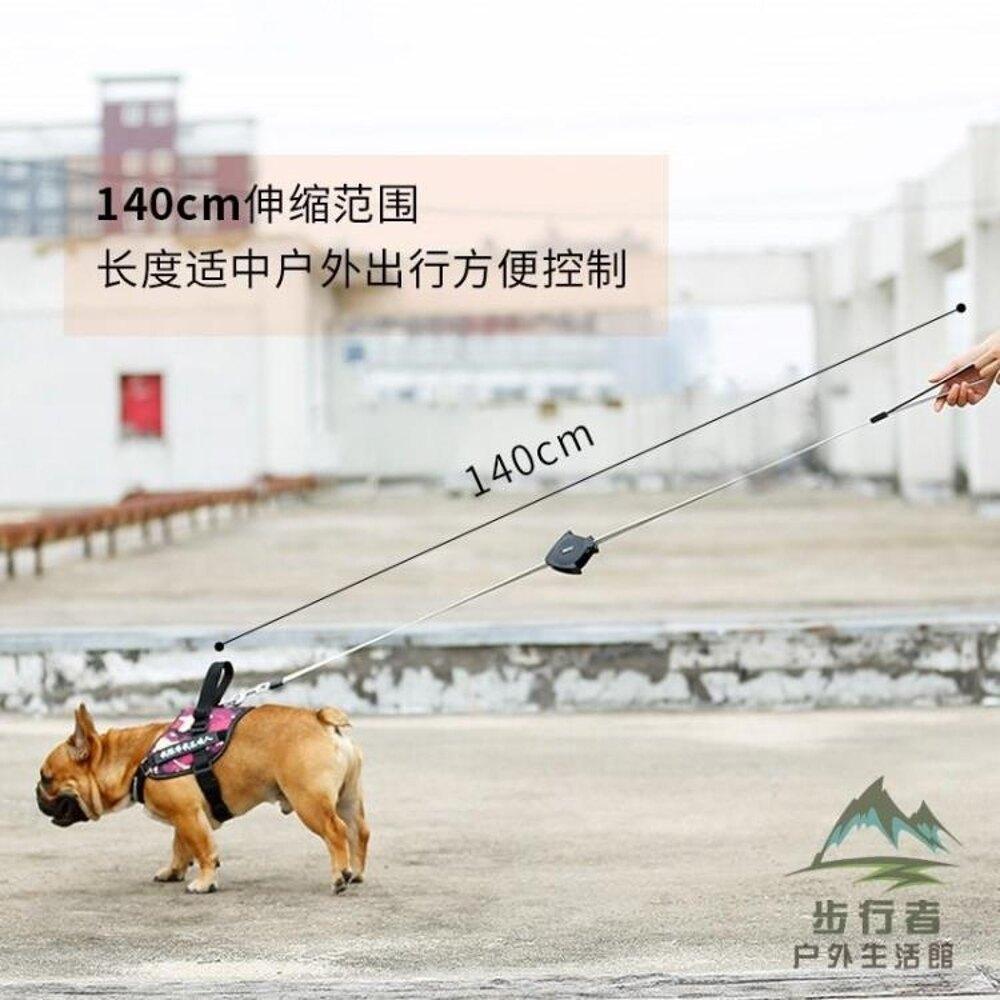 狗狗牽引繩自動伸縮狗鏈子遛狗繩貓繩小中型貓咪寵物用品
