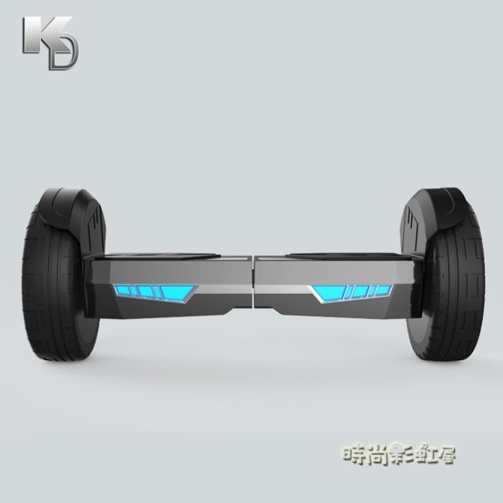 KD扭扭車電動平衡車雙輪兒童成人智慧代步車兩輪體感車漂移車MBS「時尚彩虹屋」