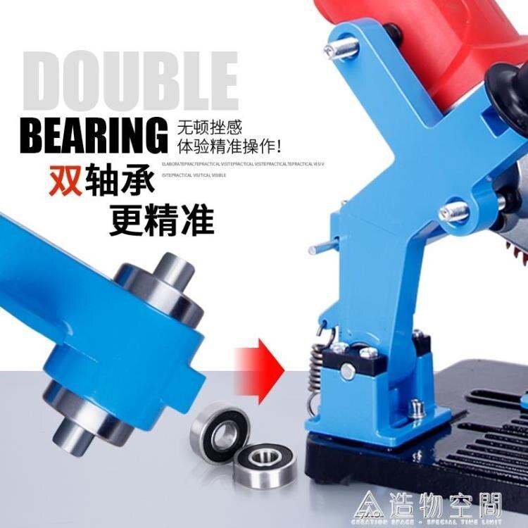 固定角磨機支架手磨機多功能改裝底座小型切割機磨光機切割平臺