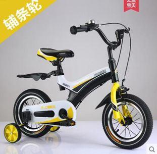 兒童單車2-3-4-6-7-8-9-10歲寶寶腳踏單車童車男孩女孩小孩LX