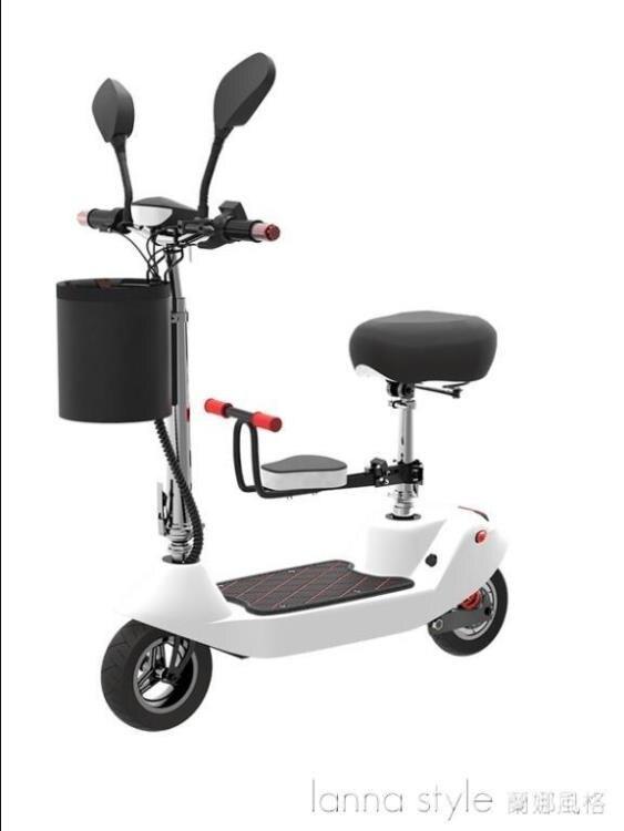 迷你電動滑板車折疊電動成人車小型女性代步電瓶踏板車