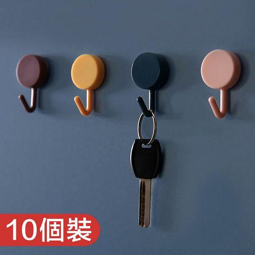 【超取399免運】簡約時尚裝飾掛鉤 (10入裝) 免打孔無痕小掛鉤 強力粘膠