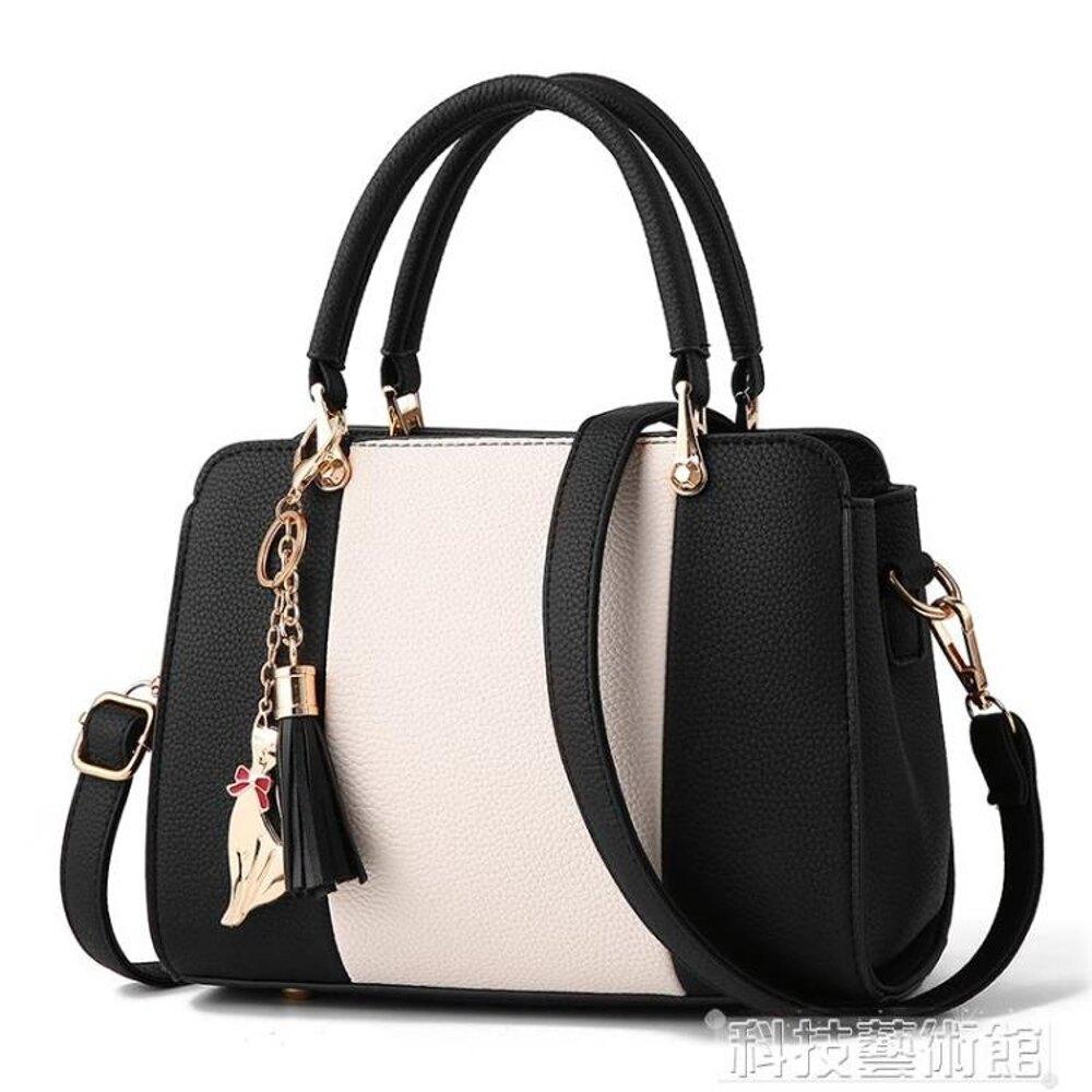 手提包  包包女新款後背包韓版時尚斜背包女簡約小方包女士手提包  領券下定更優惠