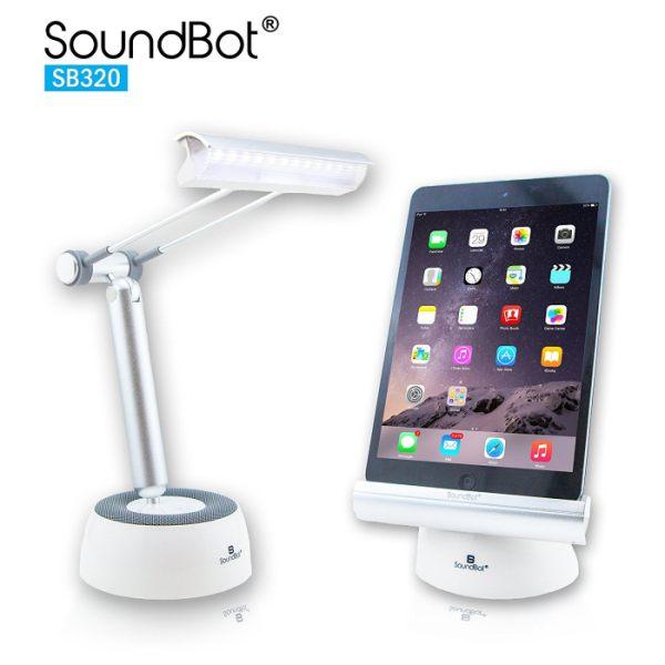 美國聲霸SoundBot SB320 三合一手機平板支架藍牙喇叭LED檯燈