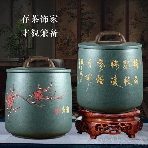 紫砂茶葉罐大粗陶存茶罐特大儲茶桶普洱茶缸粗陶七餅罐   伊卡萊生活館  聖誕節禮物