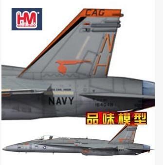 172大黃蜂VFA-94持久自由行動 1入