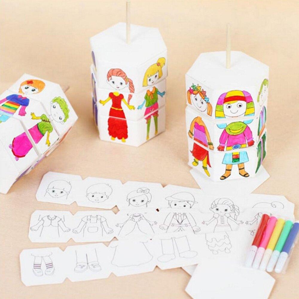 兒童DIY旋轉三層六種換衣材料包 旋轉玩具(含水彩筆)【BlueCat】【JC3716】