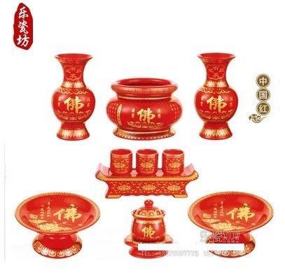 陶瓷佛具套餐 佛經香爐水果盤花瓶聖水杯三杯套供奉觀音佛像