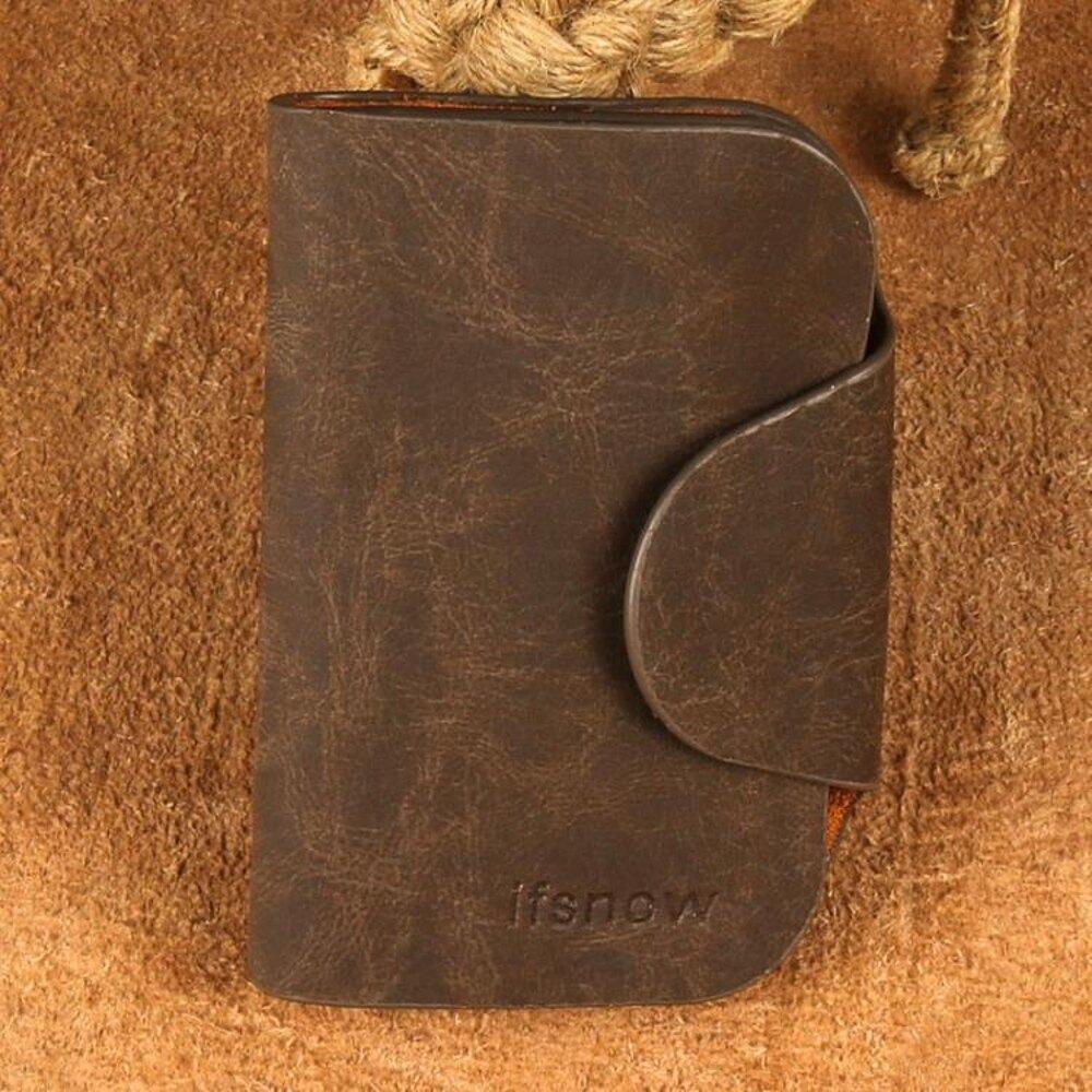 免運 男士鑰匙包卡包二合一女式創意多功能迷你鎖匙包個性韓國匙鑰包小