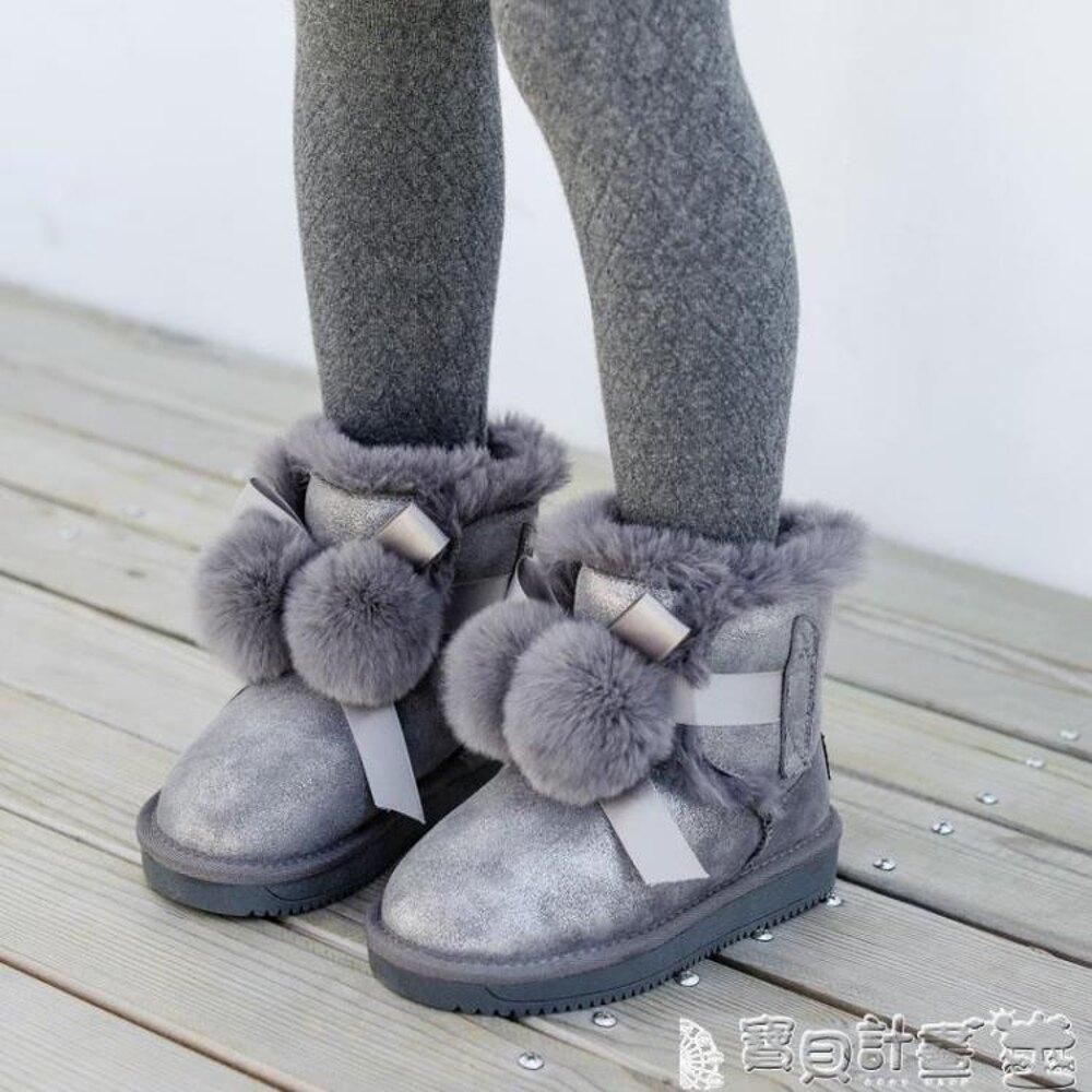 兒童雪靴 拉丁寶貝女童雪地靴冬季加絨加厚兒童雪地靴保暖中筒靴潮 寶貝計畫