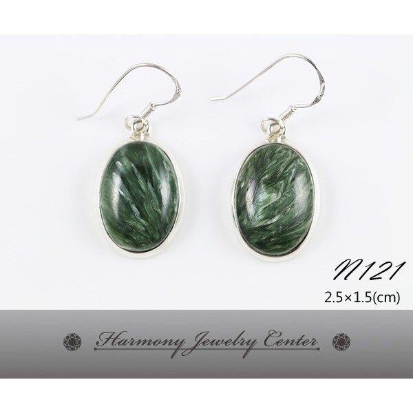∮和諧世界珠寶中心∮【N121】斜綠泥石 Seraphinite 綠龍晶 Clinochlore 天使之石