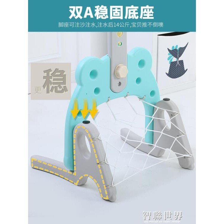 籃球架 兒童籃球架室內可升降家用投籃筐框2-5歲寶寶玩具男孩小孩藍球類  ATF